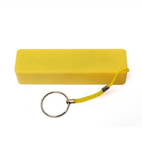 Powerbank-yellow