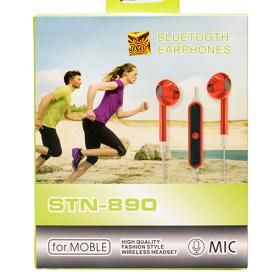 Sport-headphones-red